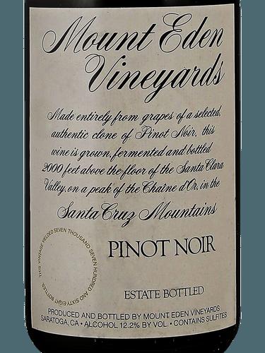 B 21 Fine Wine Spirits
